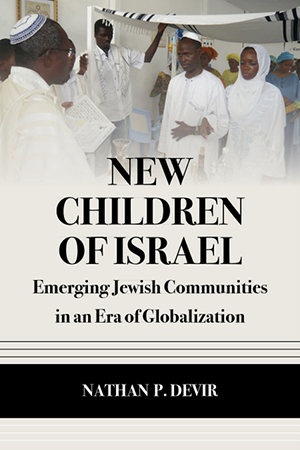 New Children of Israel by Nathan Devir